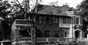 Edgewood Avenue Residence